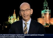 PAUL-FINEBAUM-REPORTS-LIVE-FROM-THE-KREMLIN.jpg